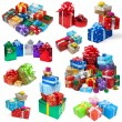 Gifts collection — Stock Photo