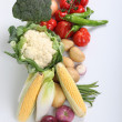 Close-up of vegetables — Stock Photo #14036474