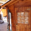 Royalty-Free Stock Photo: Ski cabin