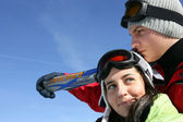 Couple on a skiing holiday — Стоковое фото