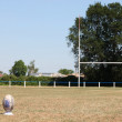 Stock Photo: Rugby pitch