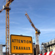 Construction site warning sign — Stock Photo #14709395