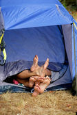Lovers in a tent — Foto de Stock