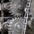 Machinery cogs — Stock Photo