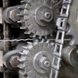 Stock Photo: Machinery cogs