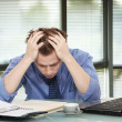 Stock Photo: Office worker discouraged