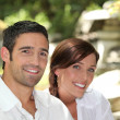 Stock Photo: Portrait of a couple