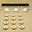 Stock Photo: Intercom system