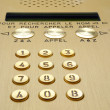 Intercom system — Stock Photo #18480453