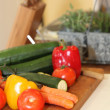 Stock Photo: Vegetables on chopping board