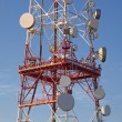 GSM Tower — Stock Photo