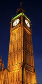 Big Ben Tower — Stock Photo