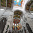 Cathedral of Almudena, in Madrid, Spain — Stock Photo