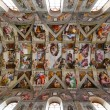 Sistine Chapel ceiling, Vatican, Rome - Stock Photo