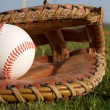 Baseball in a Glove — Stock Photo