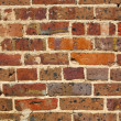Early 19th Century Brick - Stock Photo