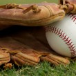 New Baseball in a Glove — Stock Photo