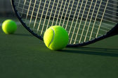 Tennis Ball and Racket Close Up — Stock Photo