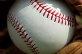Baseball Close up — Stock Photo