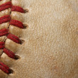 Baseball Macro Close up — Stock Photo #23312440