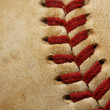 Worn Baseball Macro Close up — Stock Photo