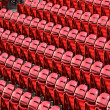 Sports Stadium Seats — Stock Photo