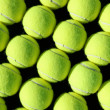 Stock Photo: Tennis Ball on the Court