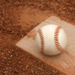 Baseball on Pitchers Mound — Stock Photo
