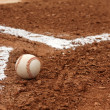 Baseball near the Batters Box — Stock Photo