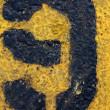 Stock Photo: Number Nine on Painted Asphalt