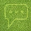 Comment on green grass texture and background — Stock Photo