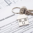 Stock Photo: Mortgage loan agreement application
