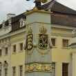 Stock Photo: Castle gilt fountain, Ludwigsburg