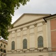 Stock Photo: Old teather rear side, Rieti