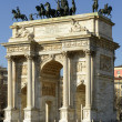 Stock Photo: Arco dellPace from south, Milan