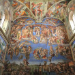 Michelangelo fresco in the The Sistine Chapel, Vatican — Foto de Stock