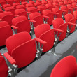 Seats of modern business center — Stock Photo #12080730