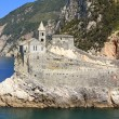 Porto Venere san Pietro Church, Liguria, Italy - Stock Photo