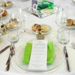 Menu on wedding table — Stock Photo #12080818