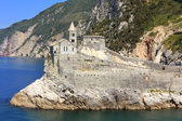 Porto Venere san Pietro Church, Liguria, Italy — Stock Photo