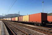 Containers in railway station — Photo