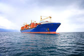 Commercial container ship — Foto de Stock