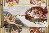 Sixtijnse kapel. vaticaan, italië. — Stockfoto