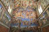 Michelangelo fresco in the The Sistine Chapel, Vatican — Stock Photo