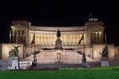 Altare della patria in Rome, Italy — Stock Photo