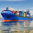 Cargo ship full of containers — Stock Photo