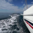 Stock Video: Boat in navigation on sea
