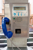 Payphone on the street — Stockfoto