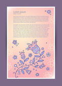 Cute banner with flowers — Vettoriale Stock