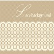 Stock Vector: Beige lace background